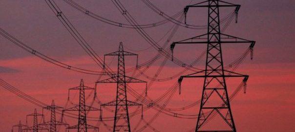 بجلی  ایک روپے 56 پیسے  فی یونٹ مہنگی  اسلام آباد  92 نیوز
