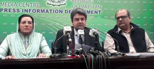 فروغ نسیم ، جسٹس وقار احمد سیٹھ ، وزیر قانون ، پرویز مشرف ، خصوصی عدالت