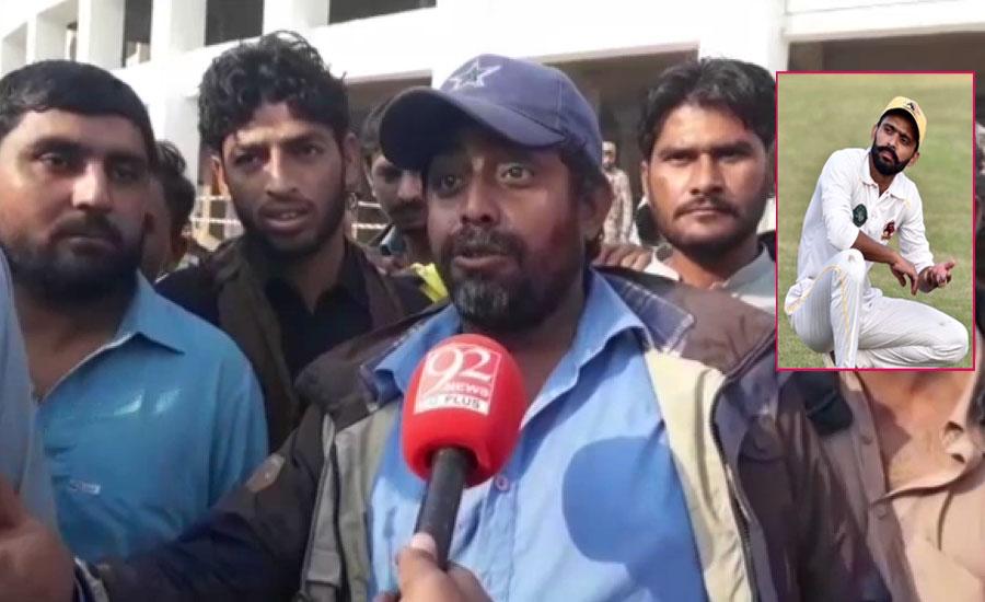 کراچی ٹیسٹ، فواد عالم کی عدم شمولیت پر شائقین کرکٹ برہم