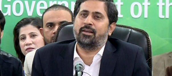 عثمان بزدار   فیاض الحسن چوہان لاہور  92 نیوز صوبائی وزیر اطلاعات  ڈی جی پی آر 