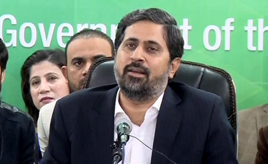 عثمان بزدار کے دور میں مفاد عامہ کے اقدامات کئے گئے ، فیاض الحسن چوہان