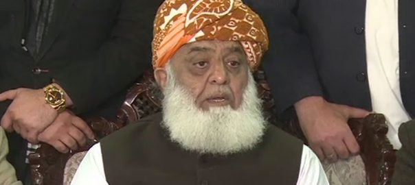 دسمبر،حکومت، آخری مہینہ، فضل الرحمن، بڑا دعویٰ، لاہور، 92 نیوز