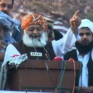فضل الرحمن، حکومت، جلد خاتمے کا دعویٰ، پشاور، جلسہ سے خطاب، 92 نیوز