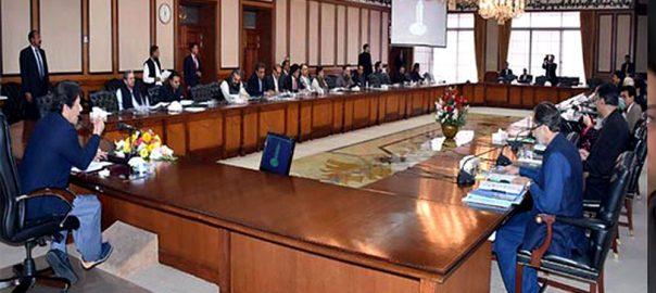 وزیر اعظم عمران خان، منگل، وفاقی کابینہ اجلاس، طلب، اسلام آباد، 92 نیوز