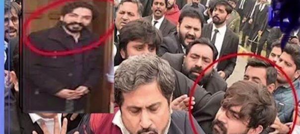 فیاض الحسن چوہان، تشدد، ملوث وکیل، شناخت ہو گئی، لاہور، 92 نیوز