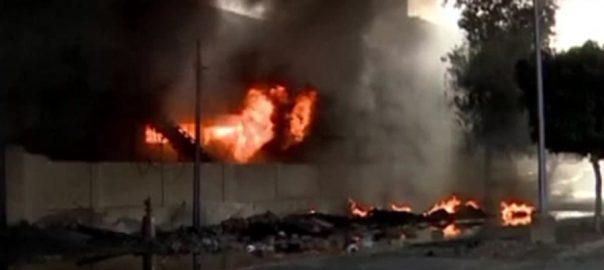 لانڈھی فیکٹری گودام آگ تاحال بے قابو کراچی  92 نیوز