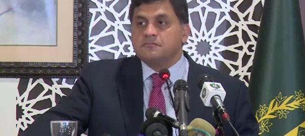 مقبوضہ کشمیر  انسانی حقوق کی پامالیاں  ترجمان دفتر خارجہ  اسلام آباد  92 نیوز ڈاکٹر محمد فیصل  میڈیا بریفنگ