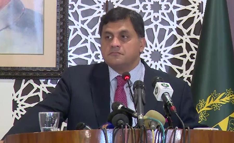 مقبوضہ کشمیر میں انسانی حقوق کی پامالیاں جاری ہیں ، ترجمان دفتر خارجہ