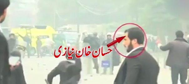 حسان نیازی، دوسرے چھاپے، پولیس، گرفت میں نہ آسکے، لاہور، 92 نیوز