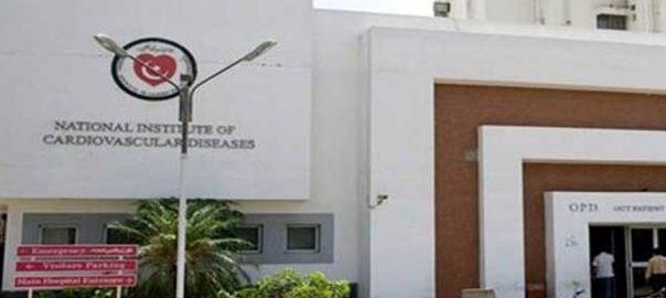 کراچی، قومی ادارہ برائے امراض قلب، آتشزدگی، مریضوں، بحفاظت نکال لیا، 92 نیوز