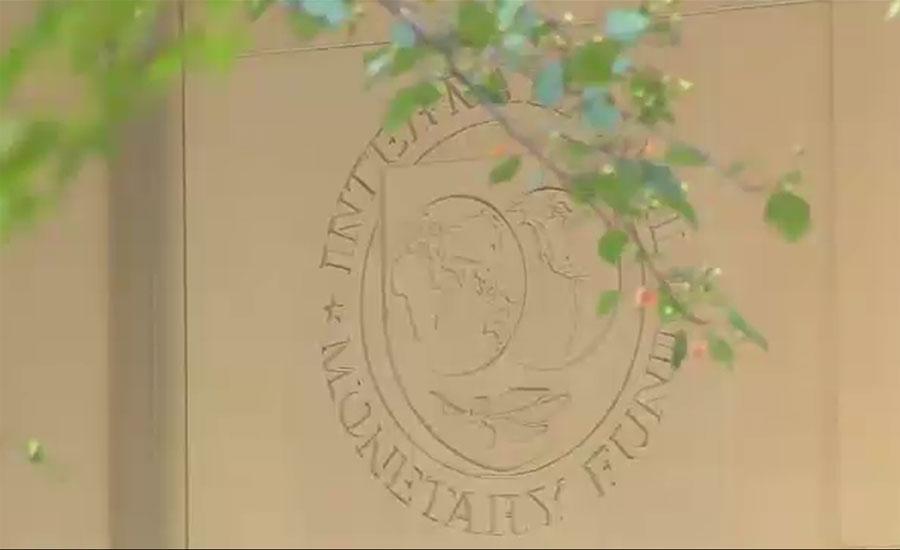 آئی ایم ایف کی پاکستان کیلئے ایک ارب 38 کروڑ 60 لاکھ ڈالر کے اضافی قرض کی منظوری