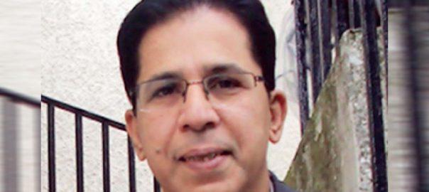 عمران فاروق قتل کیس  مقتول کی بیوہ  اسلام آباد  92 نیوز