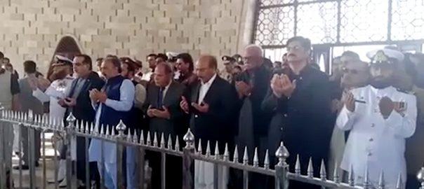 گورنر  وزیر اعلیٰ سندھ  مزار قائد  فاتحہ خوانی  کراچی  92 نیوز بانی پاکستان  قائداعظم  محمد علی جناح 
