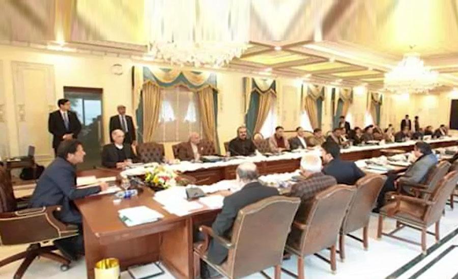 کابینہ کی اوورسیز پاکستانیز فاﺅنڈیشن کے بورڈ آف گورنرز تعینات کرنیکی منظوری