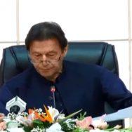 فنڈز کی عدم دستیابی، حکومت، فلاحی منصوبوں، سبسڈی کٹوتی، اسلام آباد، 92 نیوز