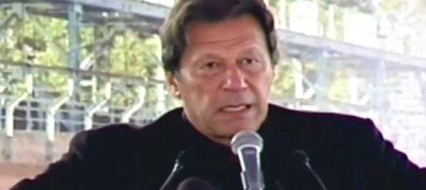 اصلاحات، راستے، مافیاز کھڑے، عوام گھبرائیں نہیں، وزیراعظم، پنڈ دادن خان، جلسہ سے خطاب، 92 نیوز