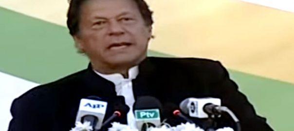 تاجربرادری، نئے نیب آرڈیننس، آزاد، وزیراعظم، کراچی، پاکستان اسٹاک ایکسچینج، تقریب سے خطاب، 92 نیوز