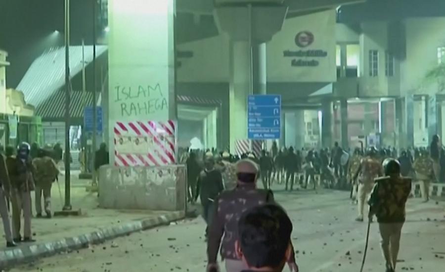 متنازعہ شہریت ترمیمی قانون کیخلاف مظاہرے پورے بھارت میں پھیل گئے