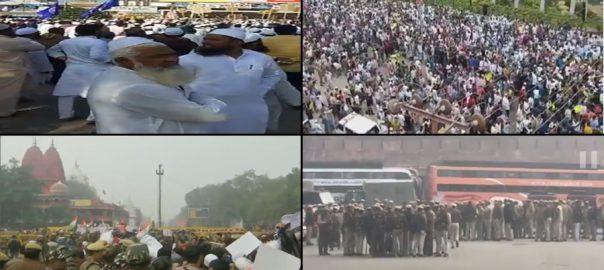 نریندر مودی  انتہا پسندی  بھارت میں آگ  نئی دہلی  92 نیوز متنازعہ شہریت
