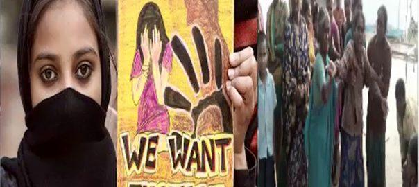 بھارتی حیدرآباد، خاتون ڈاکٹر، زیادتی ، قتل، 4 ملزم، مقابلے میں ہلاک، 92 نیوز