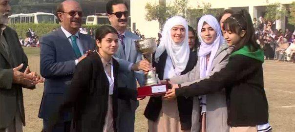 جناح کالج پشاور، انٹرگرلز ڈگری کالجز، چیمپئن شپ، ٹرافی، جیت، پشاور، 92 نیوز