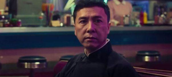 مارشل آرٹ ، فلم ، آئی پی مین فور ، ٹریلر