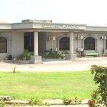 اسلام آباد ہائیکورٹ میں آئندہ ہفتے العزیزیہ ریفرنس سمیت اہم مقدمات کی سماعت ہوگی
