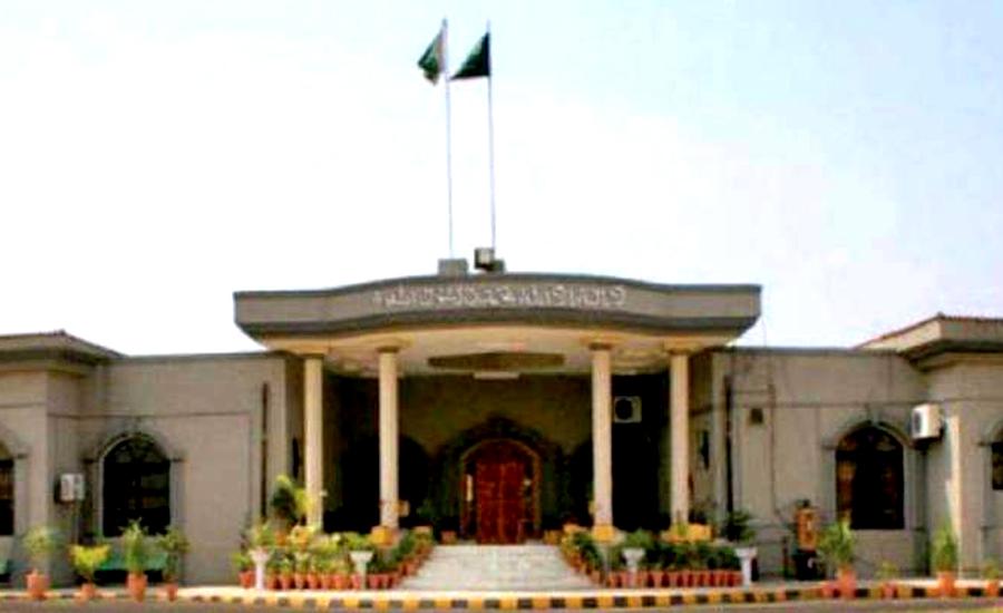 اسلام آباد ہائیکورٹ نے عمیر بلوچ کیخلاف توہین عدالت کا نوٹس واپس لے لیا