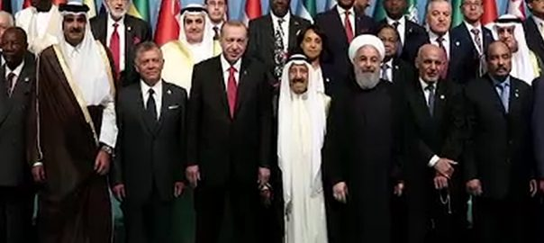 52  اسلامی ممالک  سربراہان کی کانفرنس  18 دسمبر کوالالمپور  92 نیوز