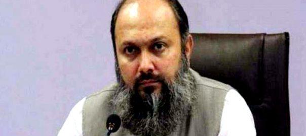 بلوچستان سیاسی بحران کوئٹہ  92 نیوز جام حکومت  باغی گروپ  جام کمال