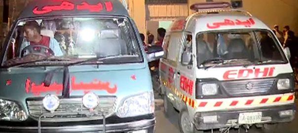 ماں اور بیٹا کراچی  92 نیوز بلدیہ سعید آباد گلشن مزدور 