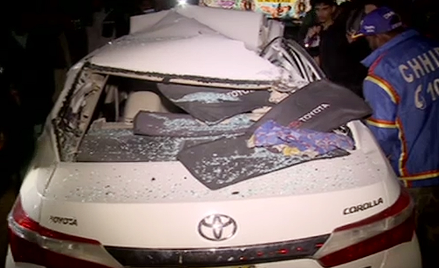 شیر شاہ چوک کے قریب کار ٹریلر سے ٹکراگئی ،4 افراد جاں بحق