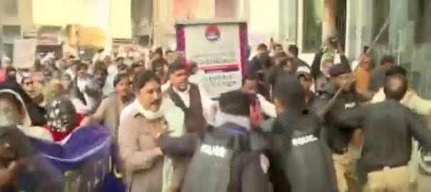 کنٹریکٹ اساتذہ، سندھ حکومت، سراپا احتجاج، پولیس، لاٹھی چارج، کراچی، 92 نیوز