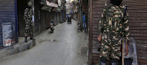 مقبوضہ کشمیر  کرفیو  سرینگر  92 نیوز دہشت اور خوف
