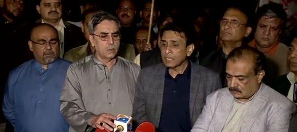 پرویز مشرف، حمایت، آج، کراچی میں ریلی، خالد مقبول، 92 نیوز