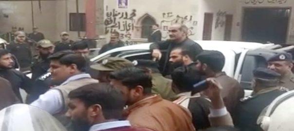 پیراگون ریفرنس  خواجہ برادران  جوڈیشل ریمانڈ  23 دسمبر لاہور  92 نیوز