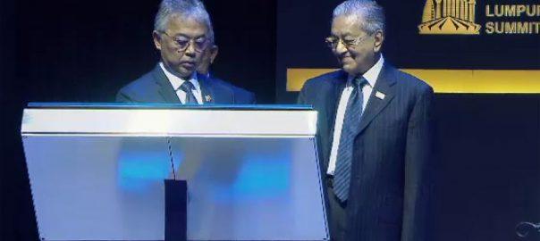 ملائیشیا ، وزیراعظم ، ڈاکٹر مہاتیر بن محمد ، کے ایل سمٹ ، افتتاح