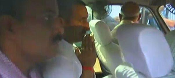 اناؤ ریپ کیس، سابق ایم ایل اے، بی جے پی، کلدیپ سنگھ، عمر قید، سزا، نئی دہلی، 92 نیوز