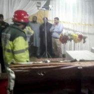 ٹاؤن شپ  ایک شخص جاں بحق  لاہور  92 نیوز