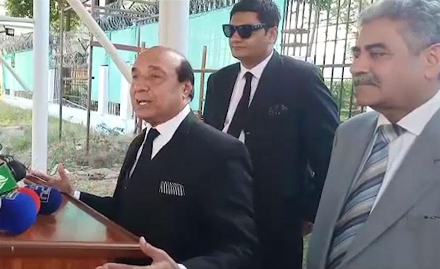 پیپلز پارٹی نے الیکشن کمیشن کے اسکروٹنی کمیٹی کے اختیار پر اعتراض کر دیا