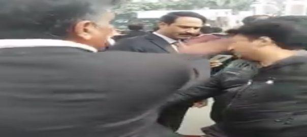 وکلاء  شہری پر تشدد  ویڈیو  لاہور  92 نیوز 