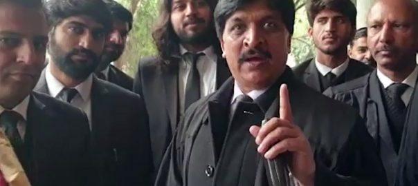 اسلام آباد ہائیکورٹ بار، ہڑتال نہ کرنیو الے، 60 وکلاء کی رکنیت معطل، اسلام آباد، 92 نیوز