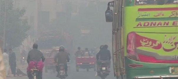 لاہور ، اسموگ ، لپیٹ ، ائیر انڈیکس ، فضائی آلودگی