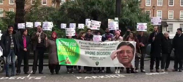 لندن ، پاکستانی ہائی کمیشن ، پرویز مشرف ، حامیوں ، مظاہرہ