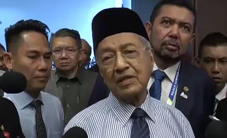 ملائشیا کے وزیراعظم مہاتیر محمد نےبھارت کو آئینہ دکھا دیا