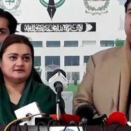 ایف آئی آر، عمران خان، بھانجے، نام کیوں نہیں ڈالا، مریم اورنگزیب، میڈیا سے گفتگو، لاہور، 92 نیوز