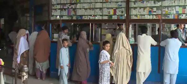 89 ادویات، قیمتوں میں کمی، اعلان، 85 میں اضافے، غور کی ذمہ داری، ایچ ٹی ایف، سپرد، اسلام آباد، 92 نیوز