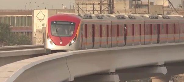 اورنج لائن میٹرو ٹرین ، غیر ملکی فنڈنگ ، 21 منصوبوں ، کرپشن ، انکشاف
