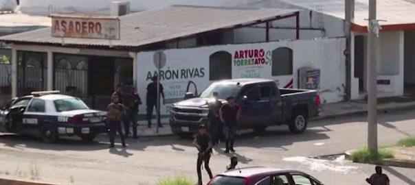 میکسیکو  فائرنگ  20افراد ہلاک  92 نیوز فائرنگ کے واقعات 