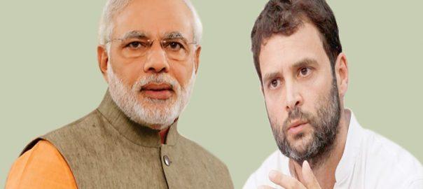 راہول مودی حراستی مراکز جھوٹ بے نقاب نئی دہلی  92 نیوز بھارتی کانگرییٹ رہنما  اپوزیشن لڈٹر  راہول گاندھی 